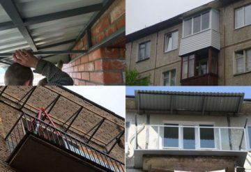 Монтаж, ремонт, утепление крыши балкона